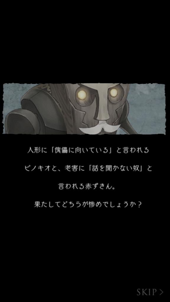 f:id:yuyu001:20180210022949p:plain