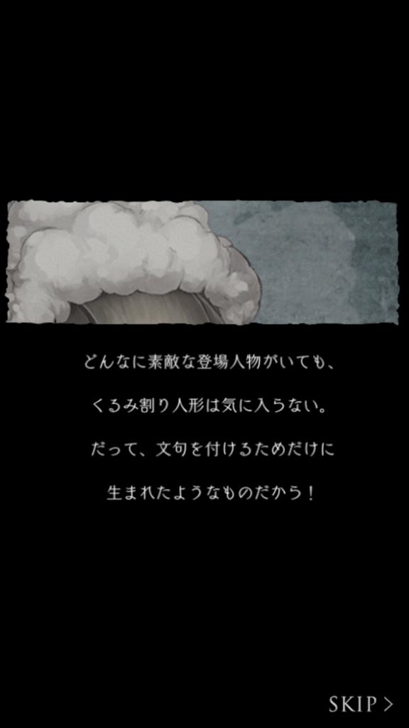 f:id:yuyu001:20180210023001p:plain