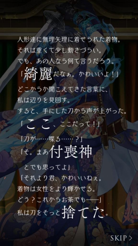 f:id:yuyu001:20180210235943j:plain