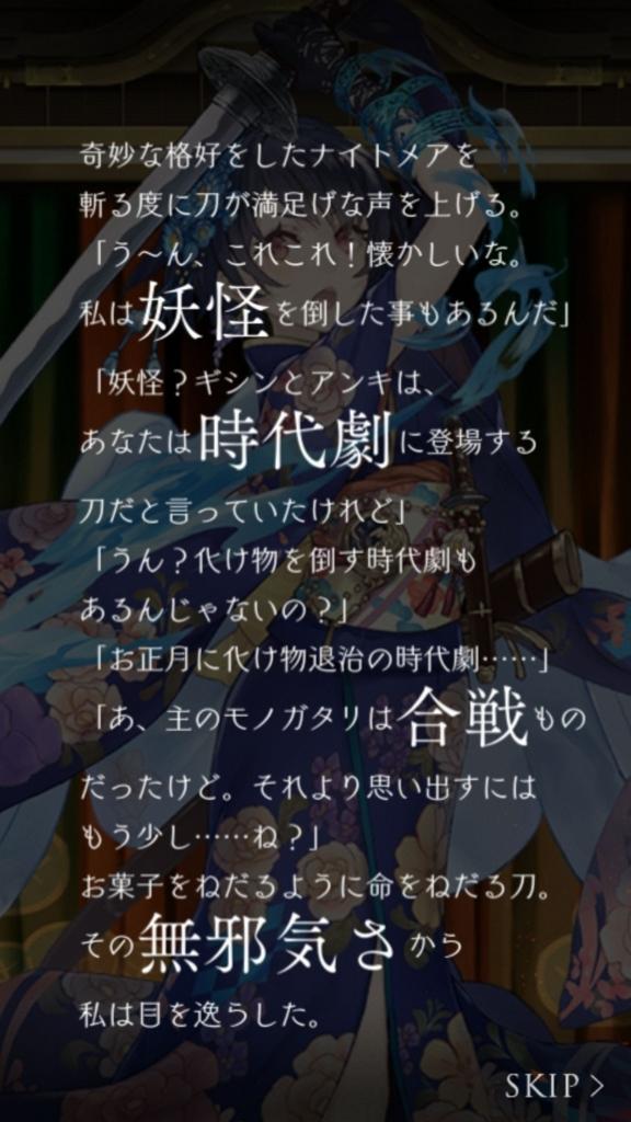 f:id:yuyu001:20180211000006j:plain