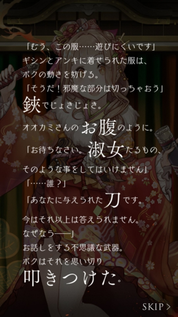 f:id:yuyu001:20180211000020j:plain