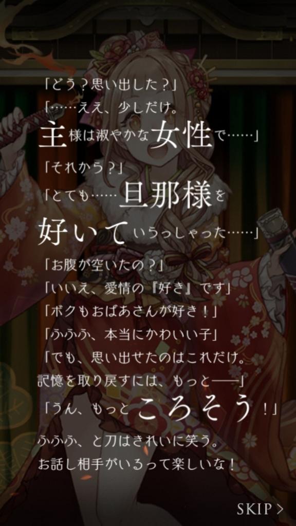 f:id:yuyu001:20180211000034j:plain