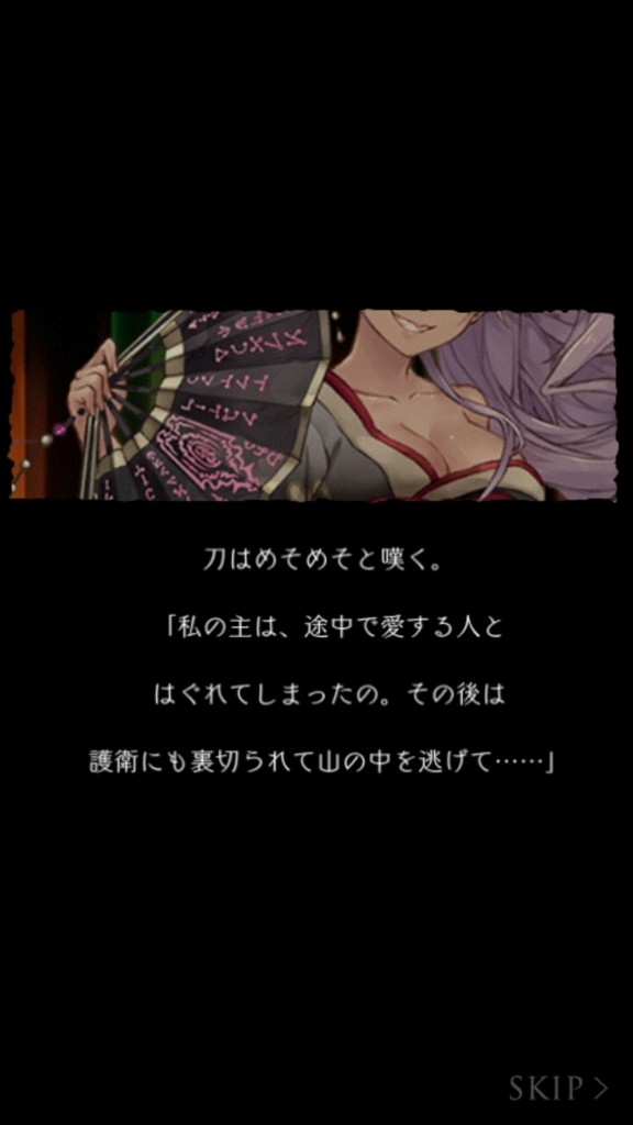 f:id:yuyu001:20180211000158j:plain