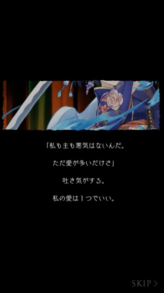 f:id:yuyu001:20180211000214j:plain