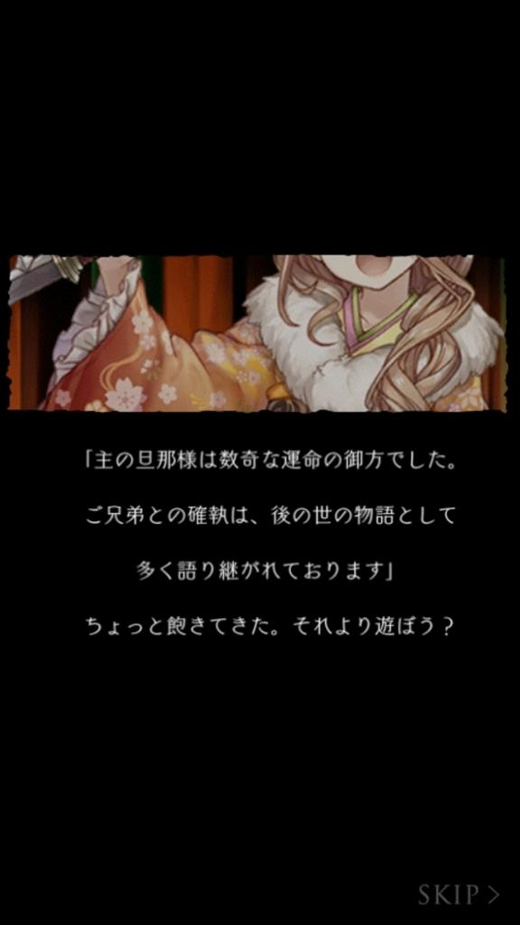 f:id:yuyu001:20180211000244j:plain