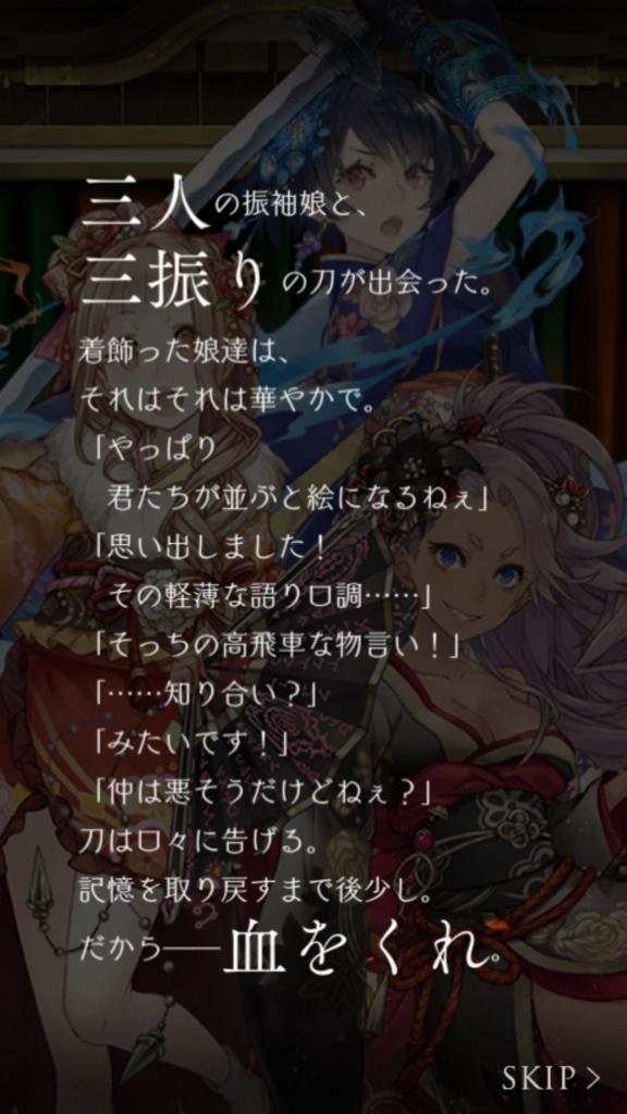 f:id:yuyu001:20180211000330j:plain