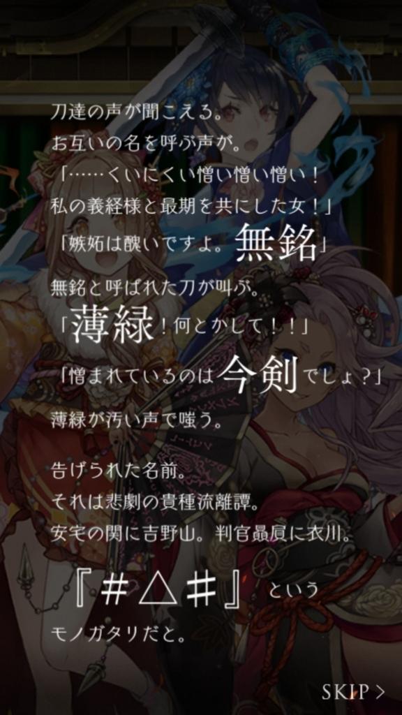 f:id:yuyu001:20180211000353j:plain