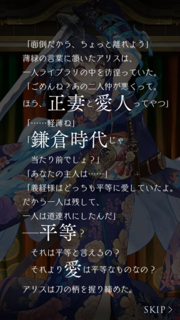 f:id:yuyu001:20180211000606j:plain