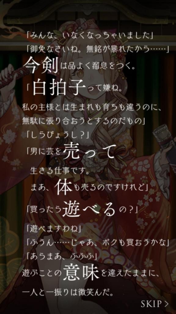 f:id:yuyu001:20180211000705j:plain