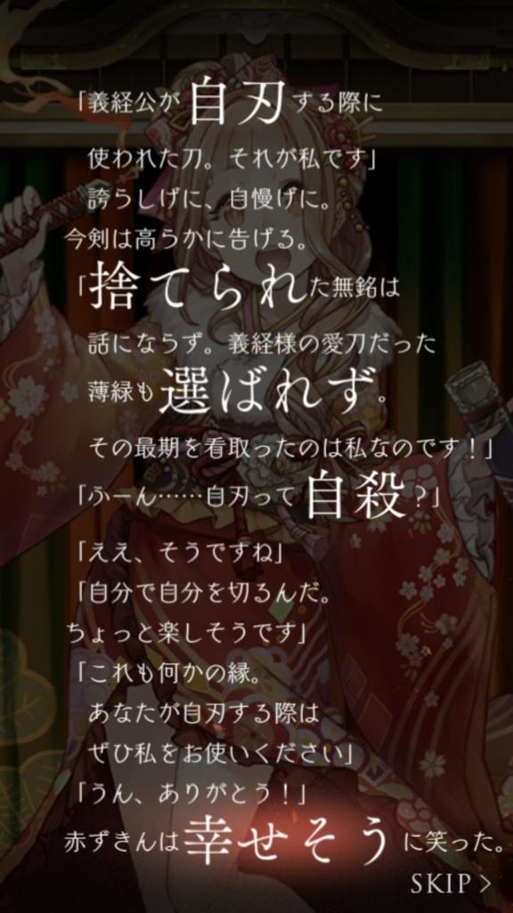 f:id:yuyu001:20180211000719j:plain
