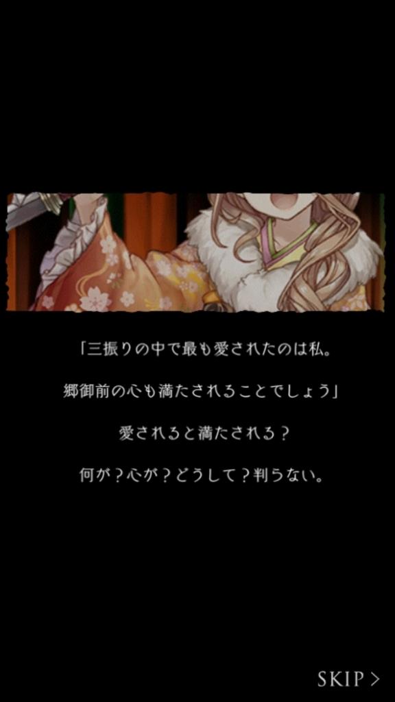 f:id:yuyu001:20180211000849j:plain