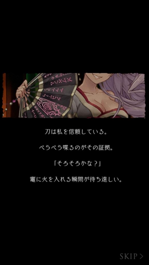 f:id:yuyu001:20180211000904j:plain