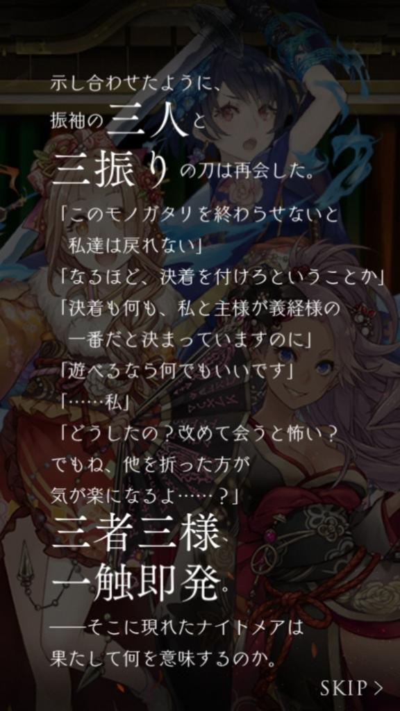 f:id:yuyu001:20180211001109j:plain