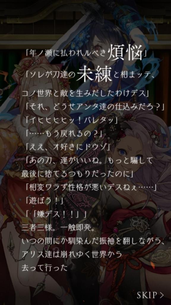 f:id:yuyu001:20180211001133j:plain