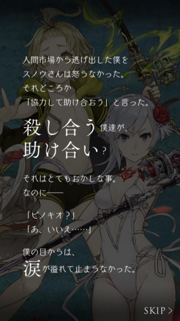 f:id:yuyu001:20180211002752p:plain