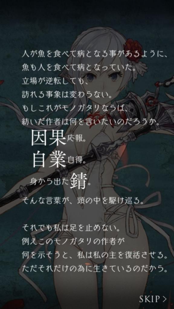 f:id:yuyu001:20180211003029j:plain