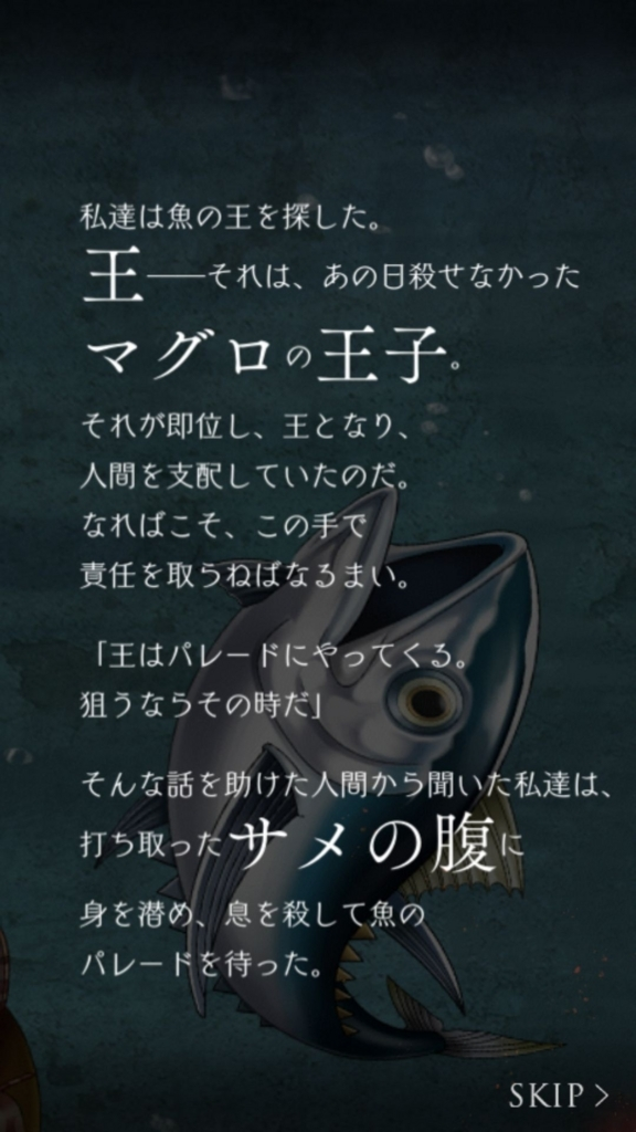 f:id:yuyu001:20180211003141j:plain