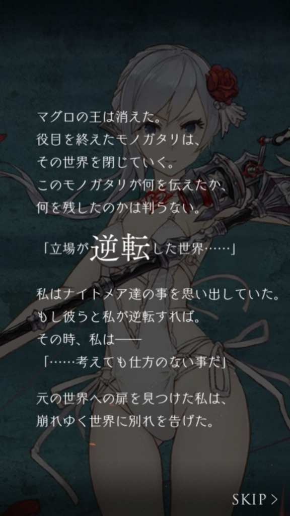 f:id:yuyu001:20180211003159j:plain