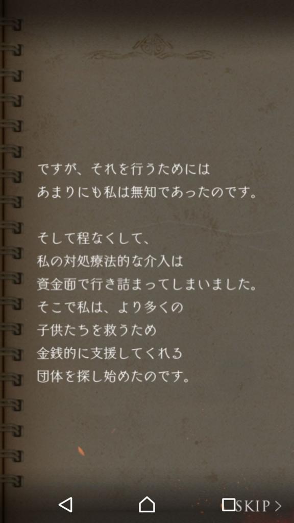 f:id:yuyu001:20180211004751j:plain
