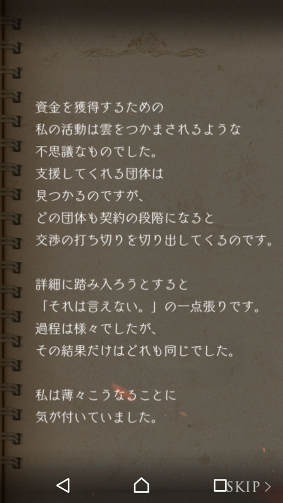 f:id:yuyu001:20180211004803j:plain