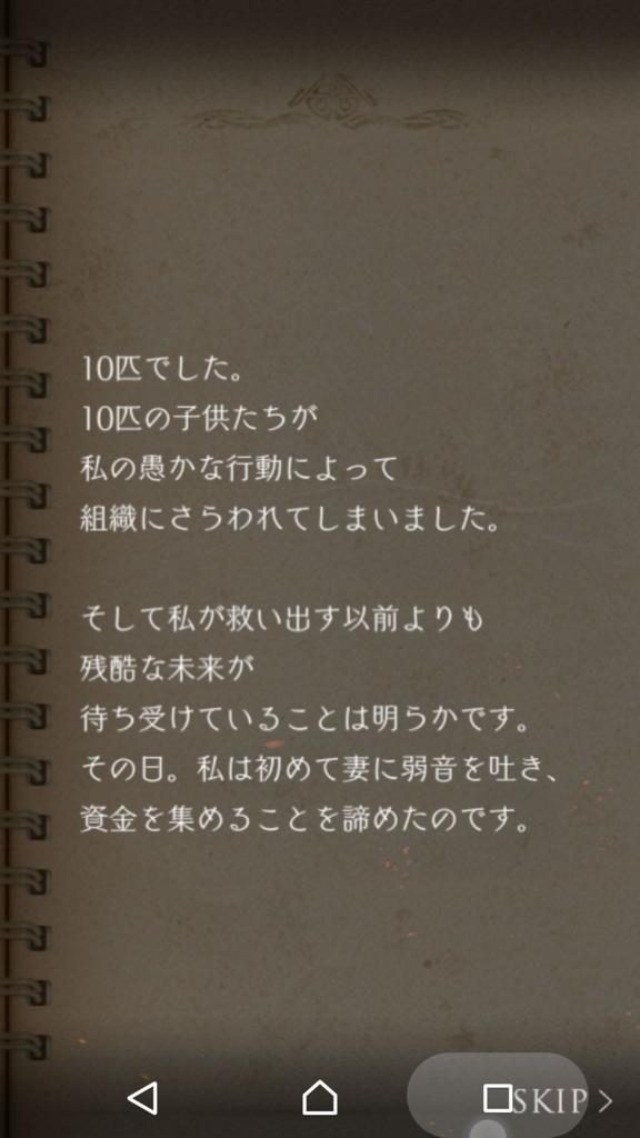 f:id:yuyu001:20180211004848j:plain