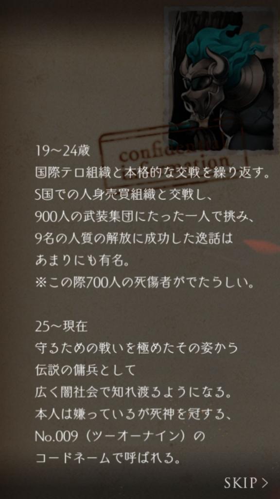 f:id:yuyu001:20180211005011j:plain