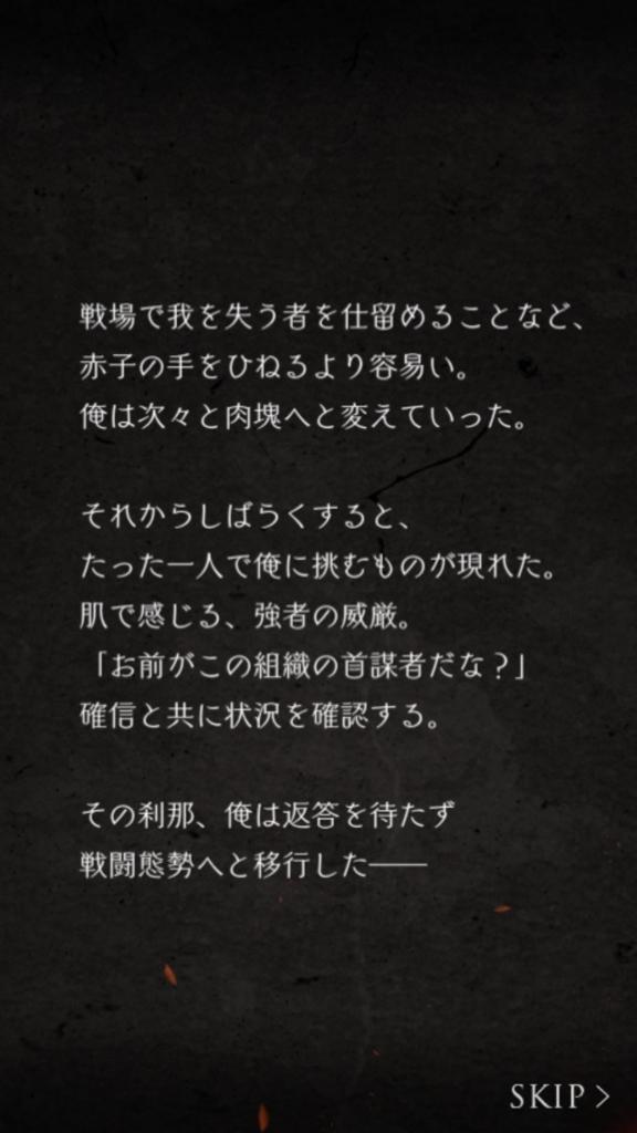 f:id:yuyu001:20180211005228j:plain