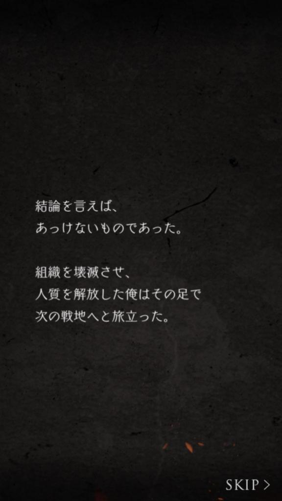f:id:yuyu001:20180211005240j:plain