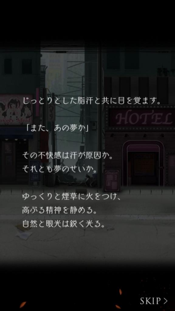 f:id:yuyu001:20180211005255j:plain