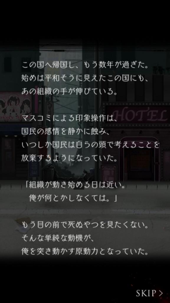 f:id:yuyu001:20180211005325j:plain