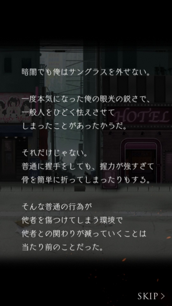 f:id:yuyu001:20180211005404j:plain