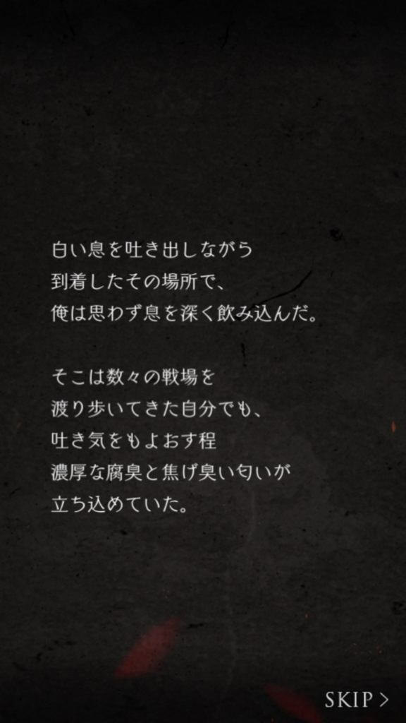 f:id:yuyu001:20180211005512j:plain