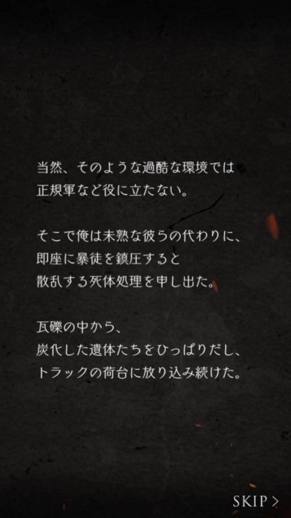 f:id:yuyu001:20180211005528j:plain