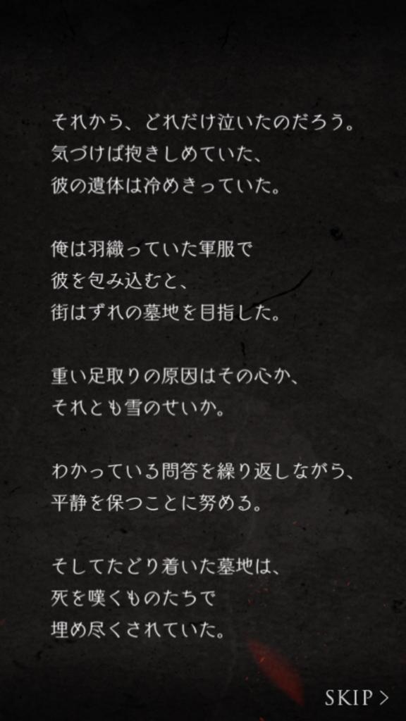 f:id:yuyu001:20180211005629j:plain