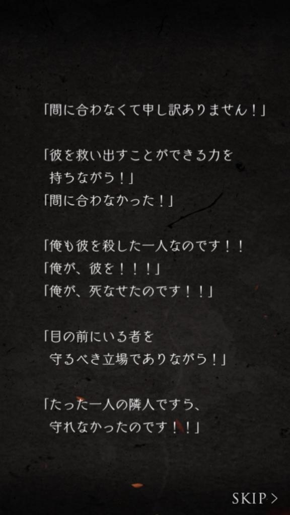 f:id:yuyu001:20180211005652j:plain