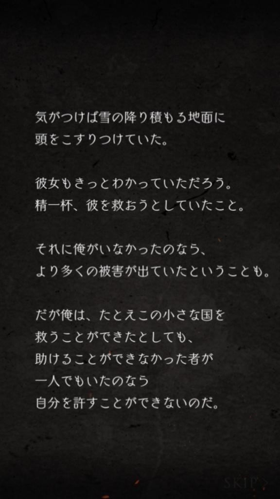 f:id:yuyu001:20180211005701j:plain