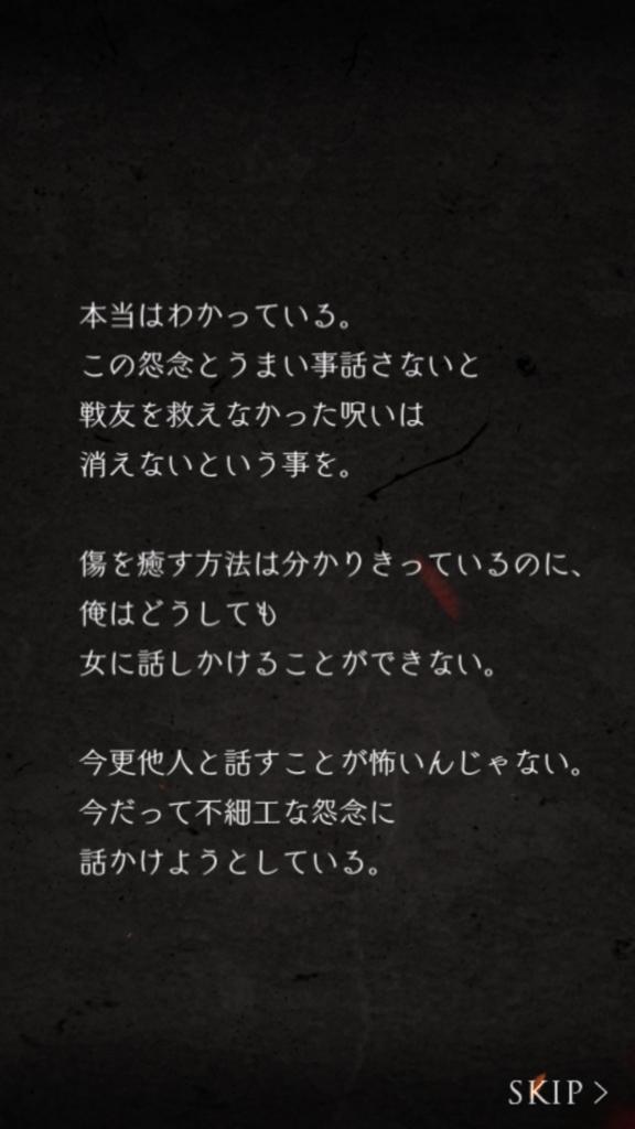 f:id:yuyu001:20180211005824j:plain