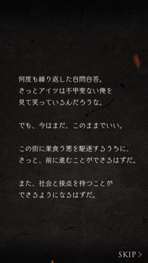 f:id:yuyu001:20180211010009j:plain