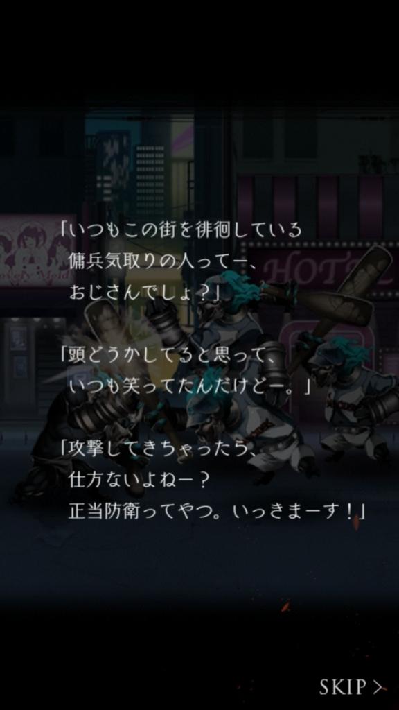 f:id:yuyu001:20180211010157j:plain