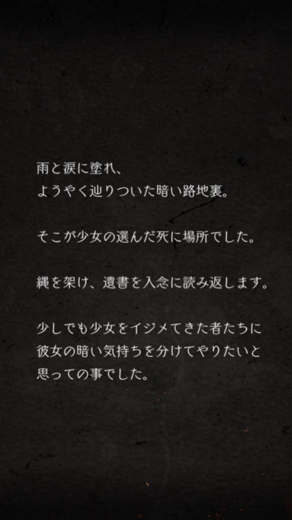 f:id:yuyu001:20180211010957j:plain