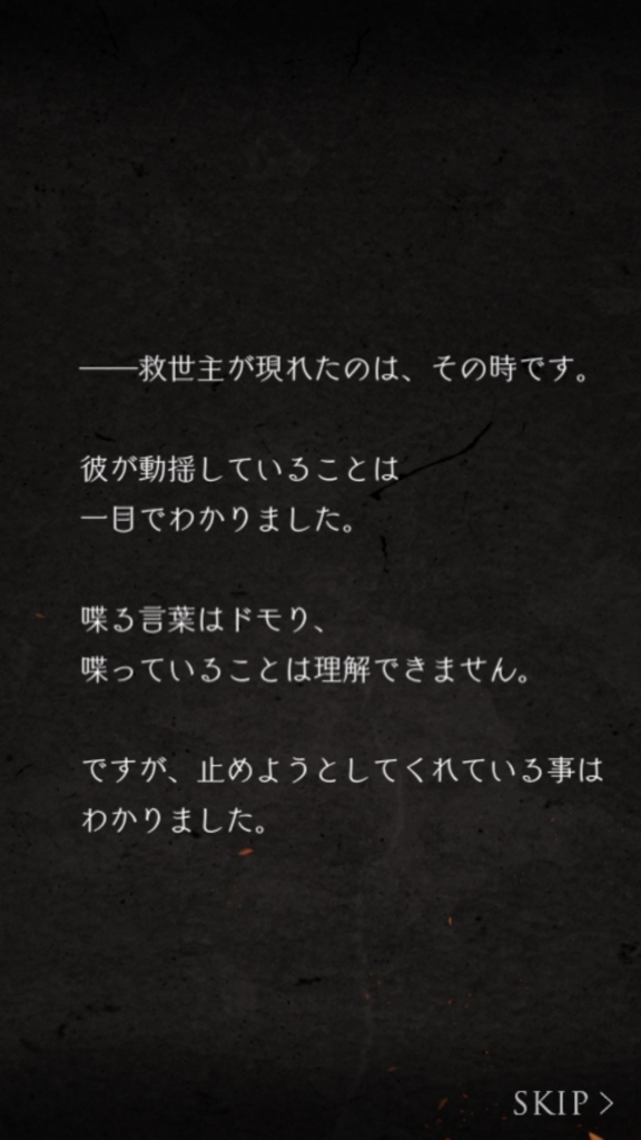 f:id:yuyu001:20180211011014j:plain