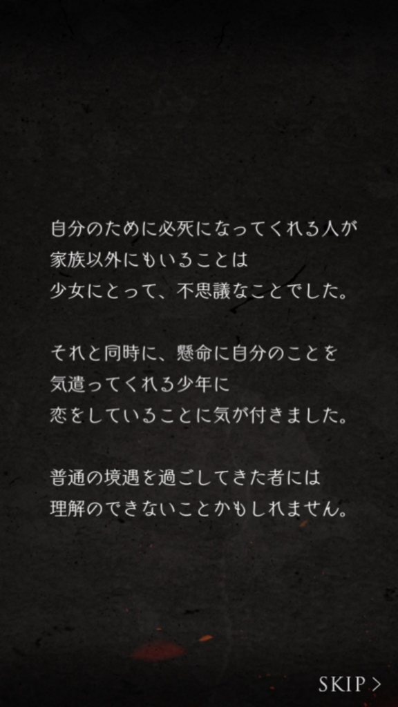 f:id:yuyu001:20180211011025j:plain