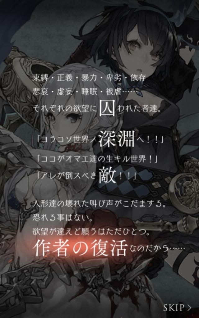 f:id:yuyu001:20180211020508j:plain