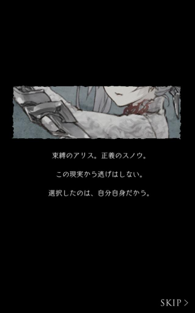f:id:yuyu001:20180211020543j:plain