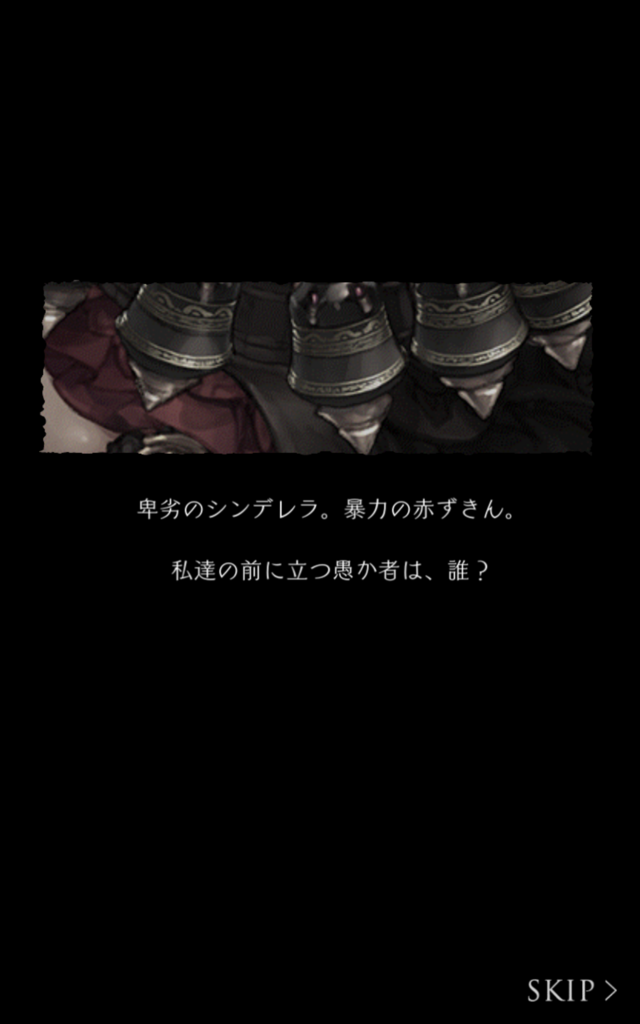 f:id:yuyu001:20180211020615p:plain