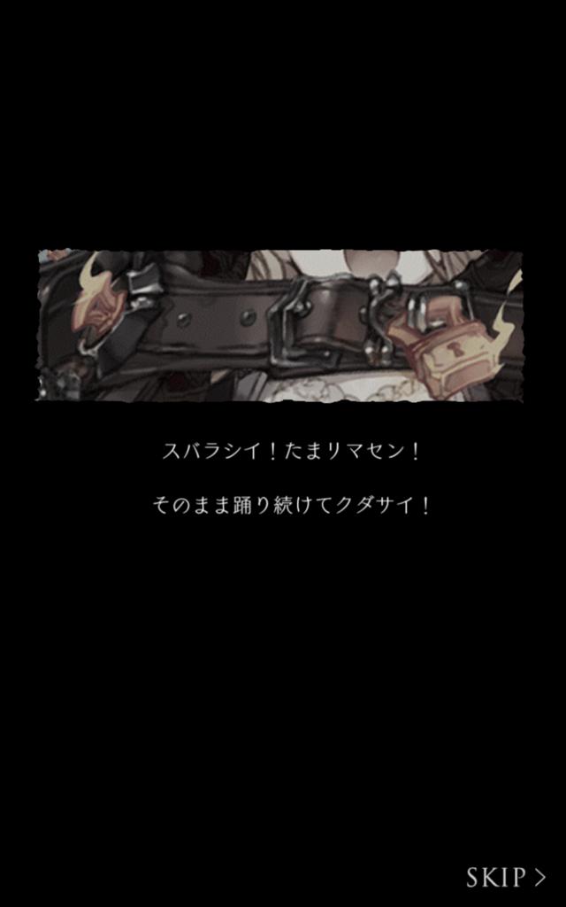 f:id:yuyu001:20180211020709p:plain