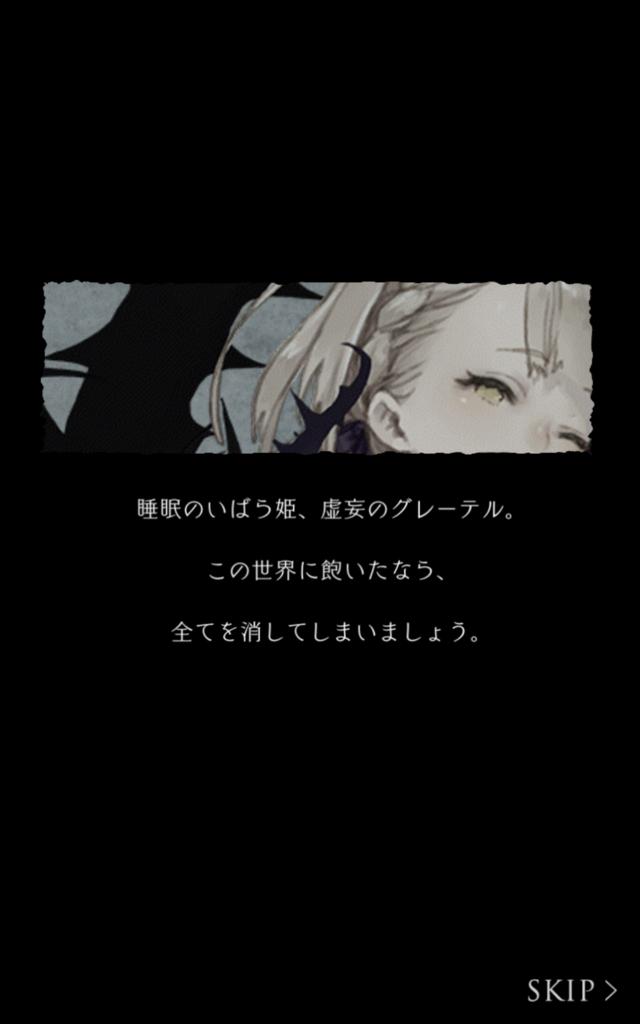 f:id:yuyu001:20180211020725p:plain