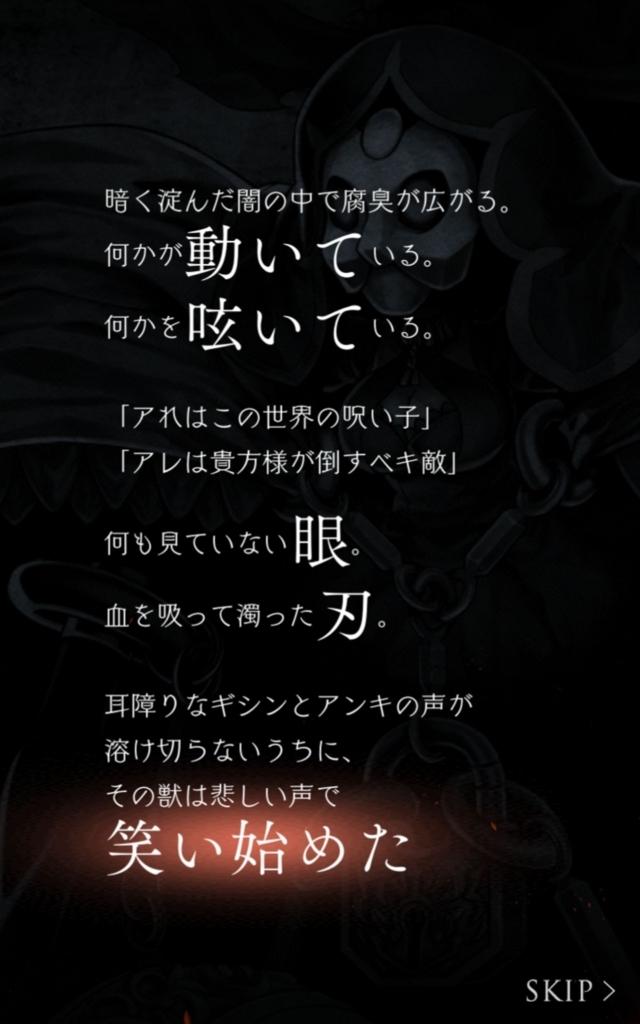 f:id:yuyu001:20180211021144j:plain