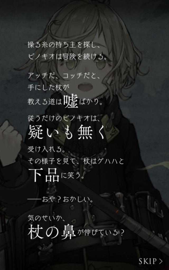 f:id:yuyu001:20180211022345j:plain