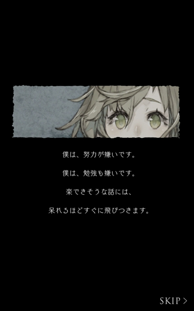 f:id:yuyu001:20180211022400j:plain